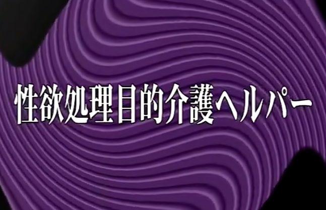 【ヘンリー塚本(^^♪】完熟マ〇コの疼きが抑えきれないおばさんが絶倫海坊主チ〇コにガシガシ貫かれちまうぜwwww