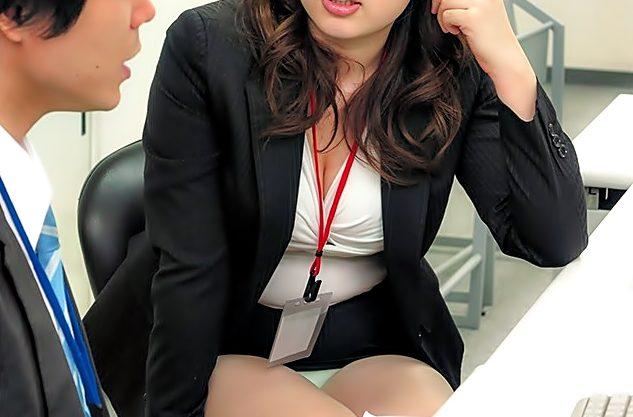 部下くん♡ミスはカラダで償うのよ?(^^♪ってエチモード全開の女上司が挑発してたきたから⇒オフィスで貫いたったwwwww