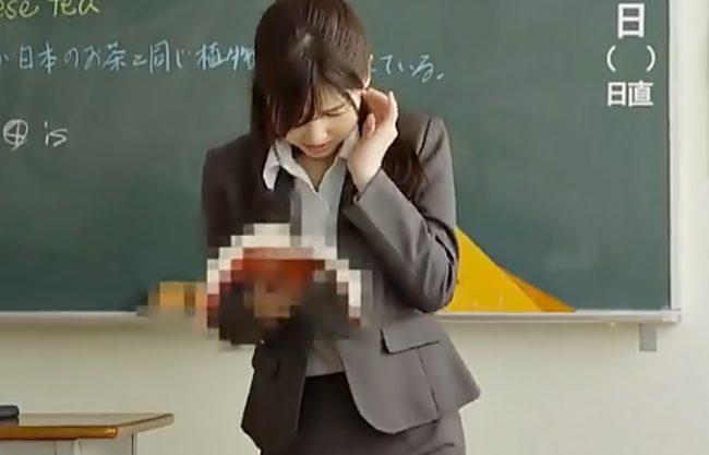 リモバイ…ON!【桜空もも(^^】デカパイ先生が生徒共の完全奴隷に!教室で狂ったチ〇コ共にボロ雑巾のように犯されちまったwwww