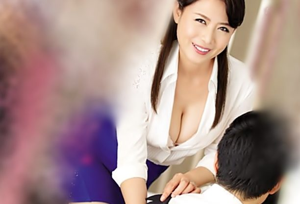 お局上司って超美味しいぜ♡〚三浦恵理子(^^♪】旦那とセクロスレスの熟々OLが職場の年下エキスを存分に吸い取っちまうぜwwww