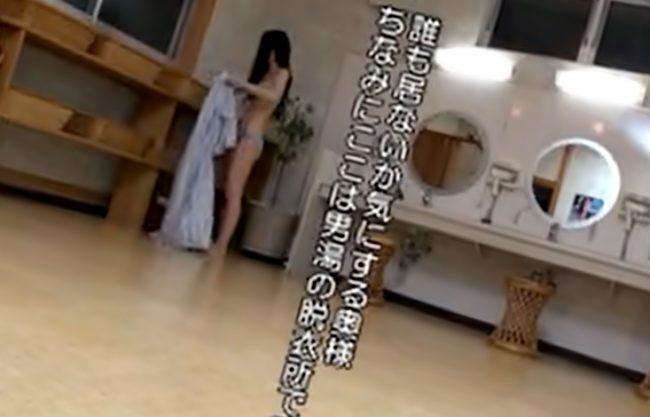 やだぁぁぁぁ~~~~中に出されちゃった(^^♪混浴と騙された華奢な裸体の若妻がバカチ〇コにハメられちまったwwwwwwwwwww