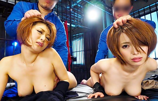 『君島みお\推川ゆうり(^^♪』いやぁぁぁ~~~!監禁され女スパイ達が性奴隷に開発されちまうVR動画wwwwwwwwwwwwwww