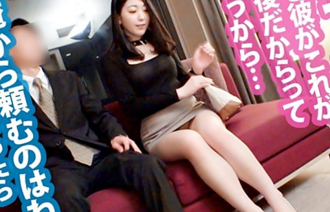 『スタイル抜群\美女NTR企画(^^♪』変態恋人の願望を叶えようとモデル体型おね-さんがハレンチ立位でハメられちまうぜwwwwwwww