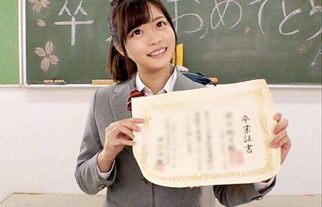 『卒業記念が。。。教室不倫だと…(^^♪』アイドルグループで通用しそうな乙女ちゃんが学園で元担任教師とエチしちまうぜwwwwwwww